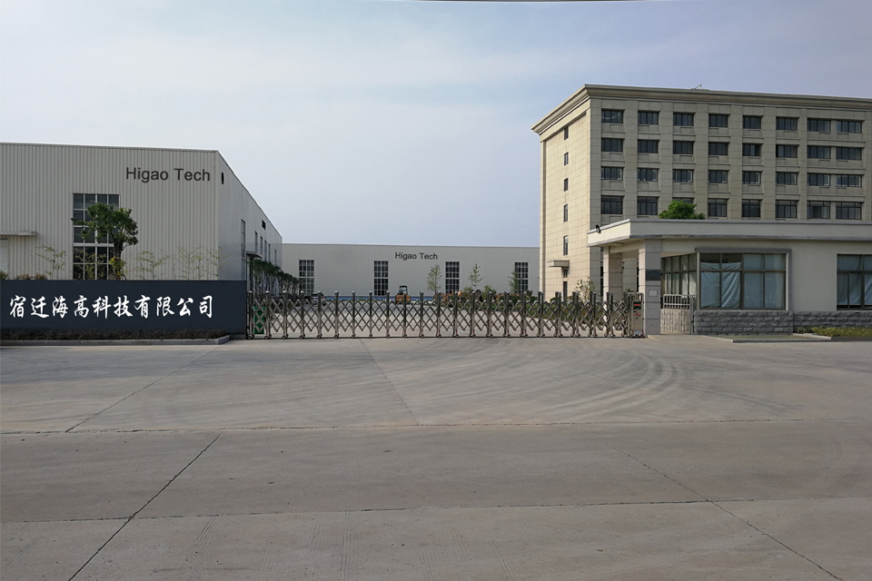 Higao Tech powder processing equipment